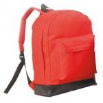 กระเป๋าเป้ KJB013
