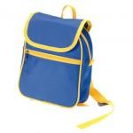 กระเป๋านักเรียน KJB085