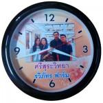 นาฬิกา KC011