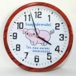 KC030 นาฬิกาแขวนผนัง (บ้านหมูพันธ์อาหารสัตว์)